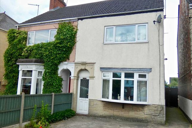 Thumbnail Semi-detached house for sale in Ashby Road, Scunthorpe