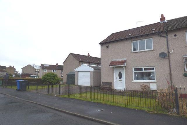 Thumbnail End terrace house to rent in Neilvaig Drive, Glasgow