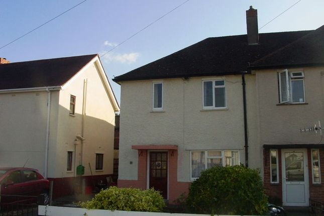 Thumbnail End terrace house to rent in Ffynnon Dewi, Llanfaes, Brecon