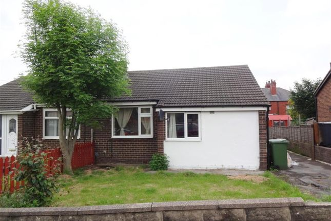 Thumbnail Bungalow to rent in Selbourne Avenue, Dewsbury, West Yorkshire