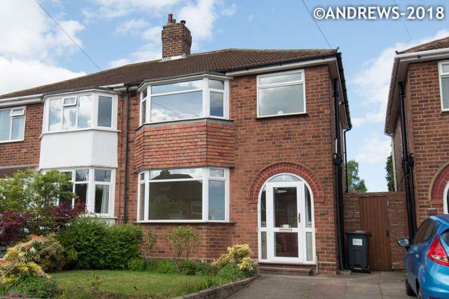 Semi-detached house to rent in Oscott School Lane, Great Barr, Birmingham