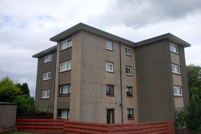 Thumbnail Maisonette for sale in Gillbrae, Dumfries, Dumfries And Galloway.