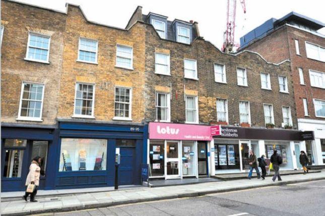Thumbnail Retail premises to let in Parkway, London