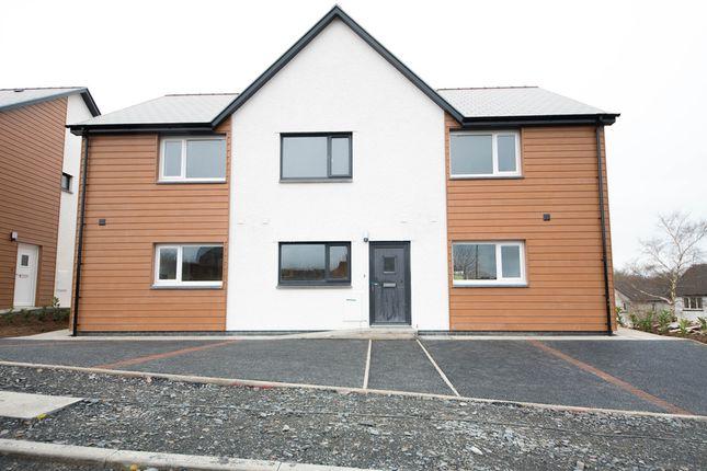 Thumbnail End terrace house for sale in Glan Seilo, Penrhyncoch, Aberystwyth