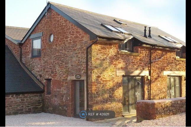 Thumbnail Semi-detached house to rent in Oak Cottage, Paignton