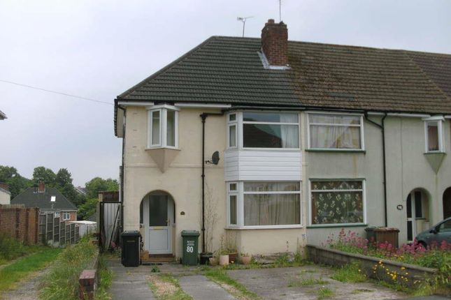 Thumbnail Terraced house to rent in Highfield Road, Kidderminster