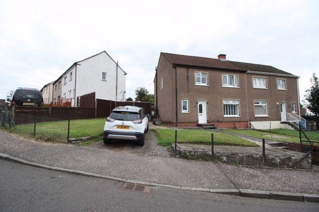 Thumbnail Semi-detached house for sale in Craigleith View, Tullibody, Alloa