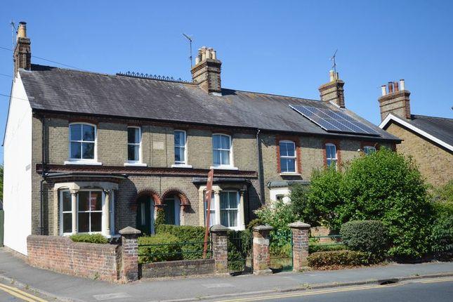 Thumbnail Semi-detached house to rent in Aylesbury Road, Wendover, Aylesbury
