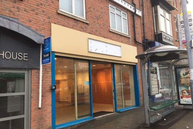 Thumbnail Retail premises to let in 206-210 Northgate, Darlington
