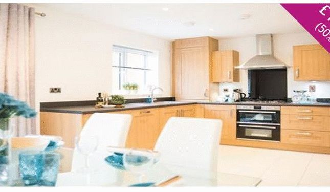 Thumbnail Terraced house for sale in Turnpike Drive, Dray Gardens, Luton