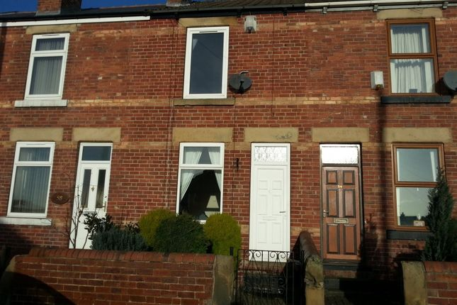 Thumbnail Terraced house to rent in Firth Road, Wath Upon Dearne, Rotherham