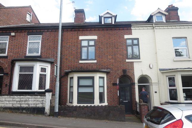 Thumbnail Studio to rent in King Street, Newcastle, Staffs
