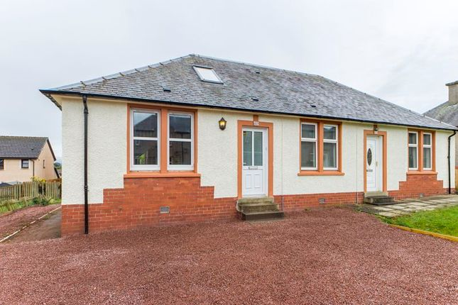 Thumbnail Semi-detached bungalow for sale in Lanark Road, Carstairs, Lanark