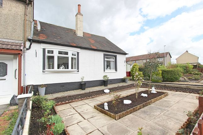 Thumbnail Cottage for sale in Dormiston Pace, Kirkmuirhill