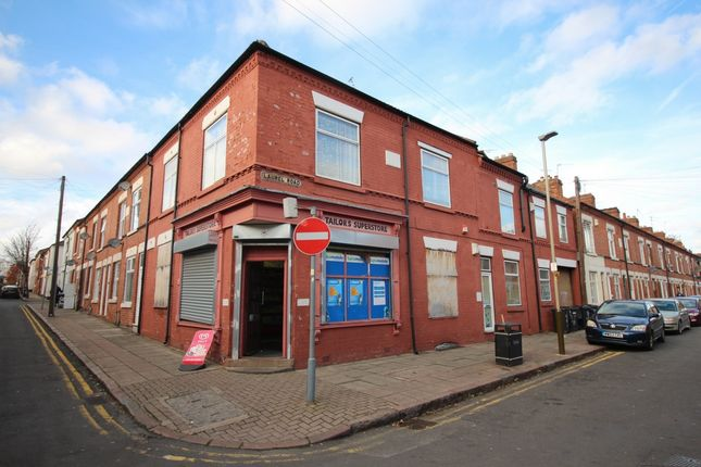 Thumbnail Terraced house for sale in Laurel Road, Leicester