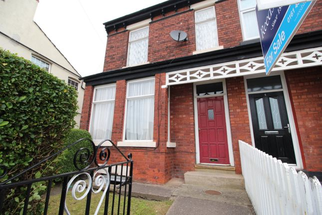 Thumbnail End terrace house for sale in Crayfield Road, Levenshulme, Manchester