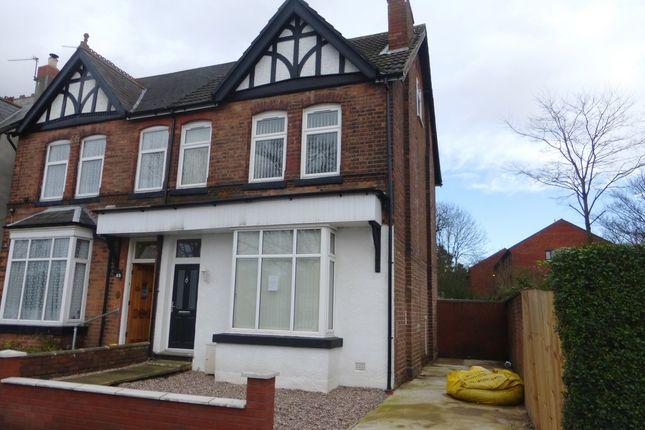 Thumbnail Semi-detached house to rent in Beaufort Road, Erdington, Birmingham