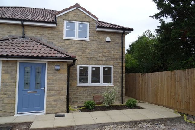 Thumbnail Semi-detached house for sale in Church Road, Stoke Gifford, Bristol