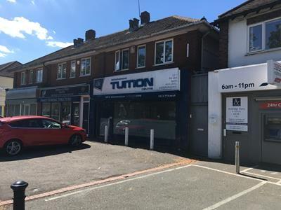Thumbnail Retail premises to let in 194 Robin Hood Lane, Hall Green, Birmingham