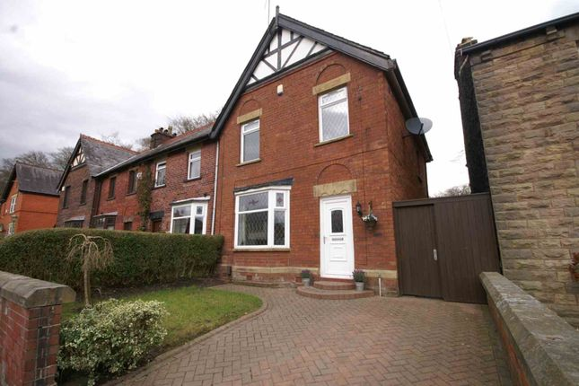 Thumbnail Semi-detached house to rent in Smithills Croft Road, Bolton