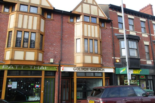 Thumbnail Retail premises to let in Cardiff Road, Newport