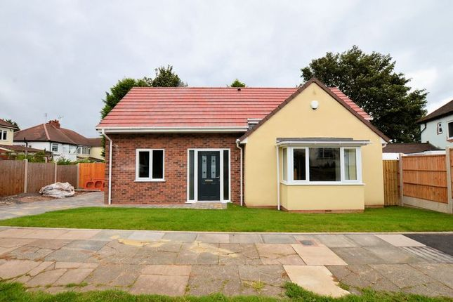 Thumbnail Bungalow for sale in Elm Croft, Oldbury