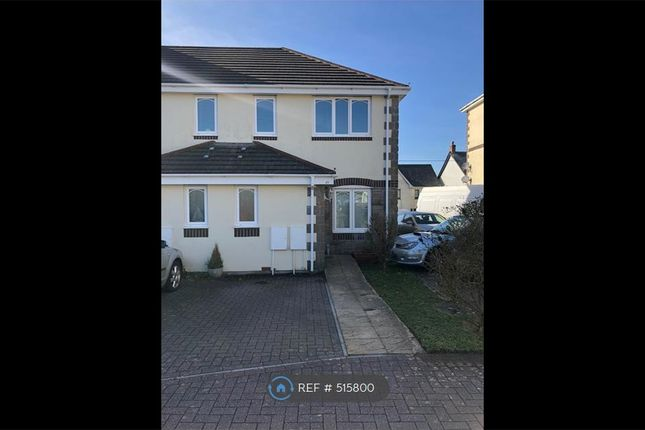 Thumbnail End terrace house to rent in Harris Close, Kelly Bray, Callington