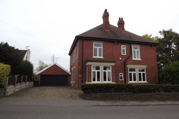 Thumbnail Property to rent in Derby Road, Ilkeston