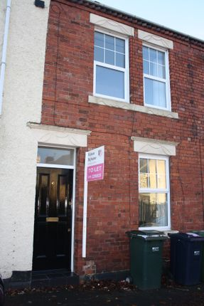 Thumbnail Terraced house to rent in Cross Keys Lane, Low Fell, Newcastle Upon Tyne