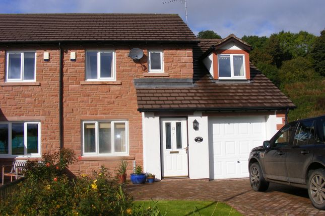 Thumbnail Semi-detached house to rent in Otter's Holt, Culgaith