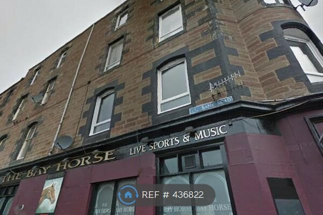 Thumbnail Flat to rent in Polepark Rd, Dundee