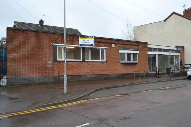Thumbnail Retail premises to let in Sperry Court, Chapel Street, Ibstock