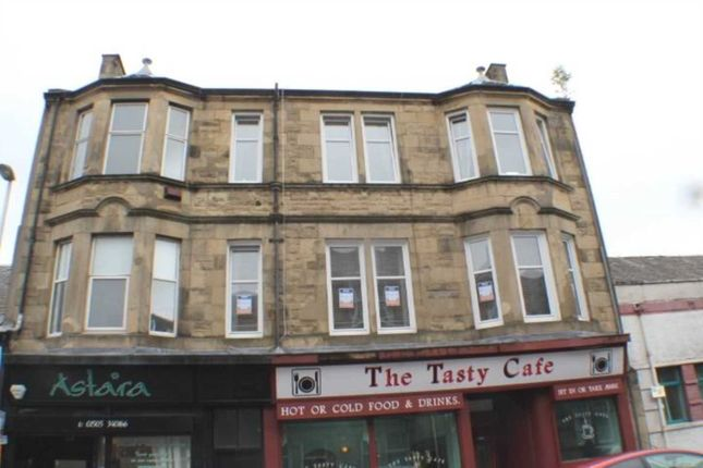 Thumbnail Flat for sale in Collier Street, Johnstone