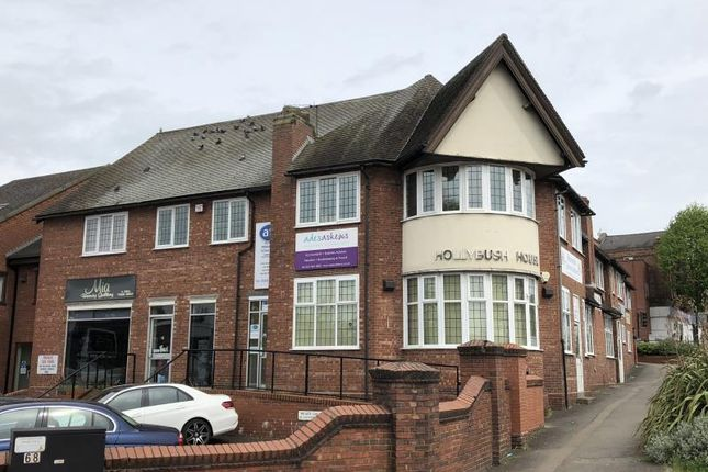 Thumbnail Office to let in Hollybush House, Offices 23, 24 & 25, Bond Gate, Nuneaton