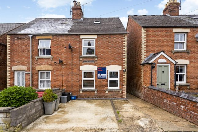 Thumbnail Semi-detached house for sale in Springfield Road, Cashes Green, Stroud