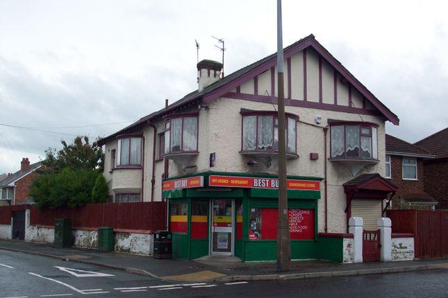 Thumbnail Retail premises to let in 117 Hoylake Road, Moreton