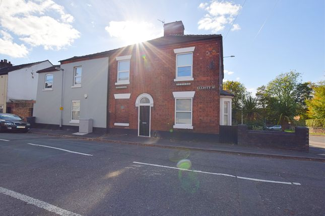Thumbnail End terrace house to rent in Elliott Street, Newcastle-Under-Lyme