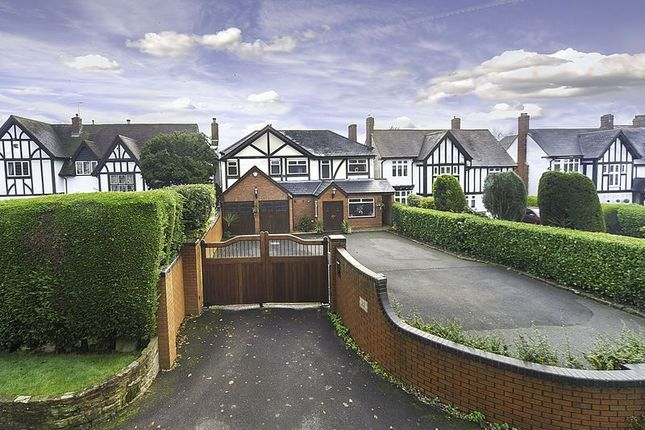 Thumbnail Detached house for sale in Showell Lane, Lower Penn, Wolverhampton