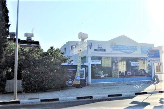 Thumbnail Retail premises for sale in Protaras Cyprus, Protaras, Famagusta, Cyprus