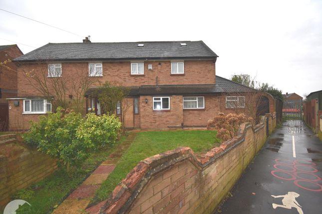 Thumbnail Semi-detached house for sale in Abbotts Close, Cowley, Uxbridge