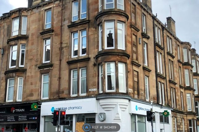 Thumbnail Flat to rent in Prospecthill Road, Glasgow