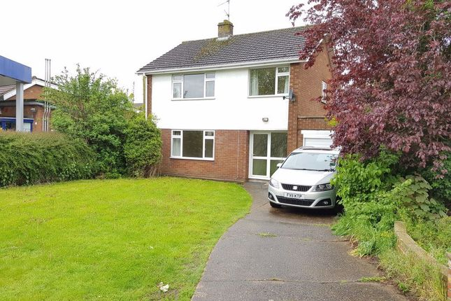 Thumbnail Property to rent in Grantham Road, Waddington, Lincoln