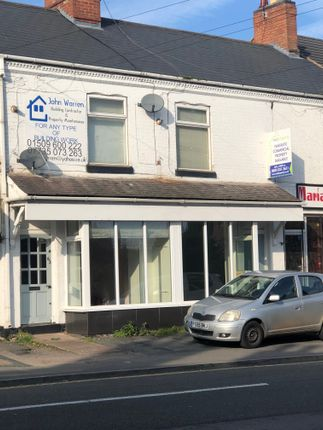 Thumbnail Retail premises to let in Charnwood Road, Shepshed
