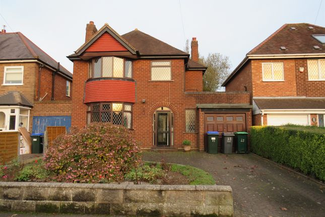 Thumbnail Detached house for sale in Peak House Road, Great Barr, Birmingham