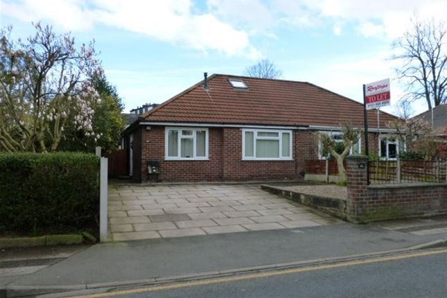 Thumbnail Bungalow to rent in Hope Road, Sale