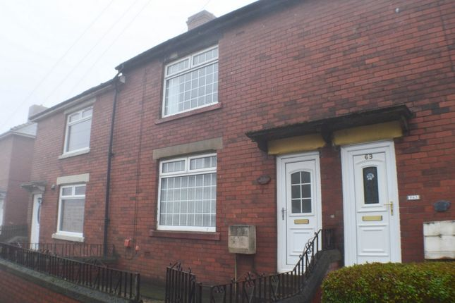 Thumbnail Terraced house to rent in Front Street, Leadgate