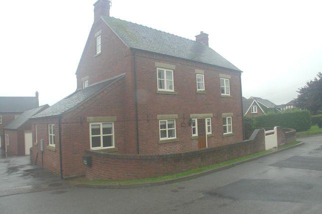 Thumbnail Property to rent in Riggs Lane, Marston Montgomery, Ashbourne