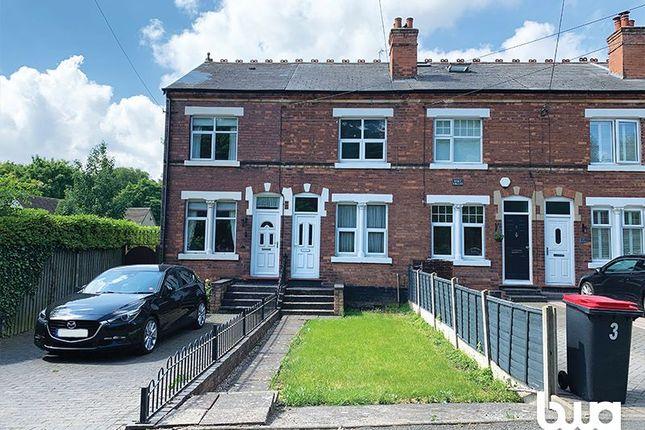 2 Holt Villas, Wishaw Lane, Curdworth, Sutton Coldfield B76