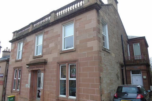 Thumbnail Town house for sale in Academy Street, Coatbridge