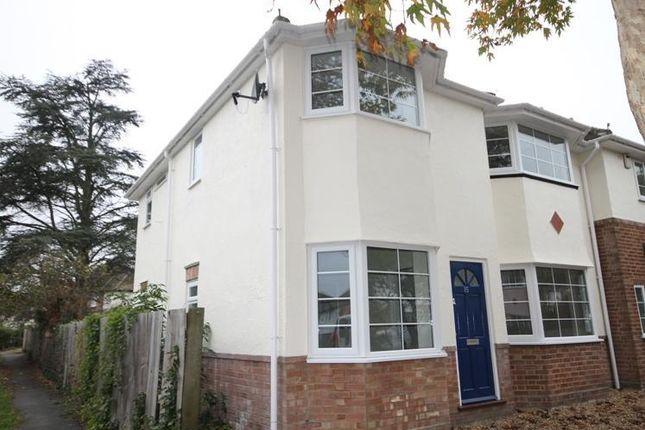 Thumbnail Flat to rent in St. Margarets Road, Girton, Cambridge, Cambridgeshire
